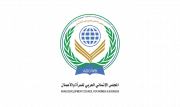 Arab Development Council for Women and Business