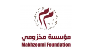 Makhzoumi Foundation
